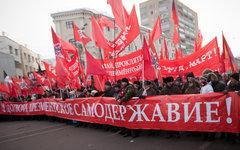 День митингов и шествий 4 февраля
