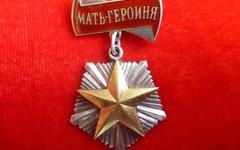 75 лет назад в СССР появилось звание «Мать-героиня»