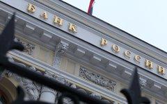«Разделяй и властвуй»: Формула применительно к управлению российской экономикой