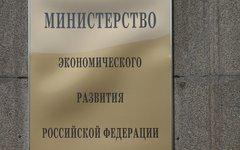 Прогнозы Орешкина – обострение «экономической шизофрении» власти