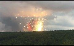 Под Северодвинском рванула «ракета Путина»