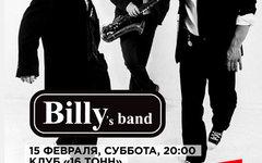 Billy s Band, 15 февраля, «16 Тонн»
