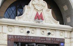 Закрытие метро из-за коронавируса парализует жизнь Москвы