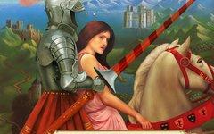 Мастодонт (Вадим Степанцов) «Несуществующий рыцарь»