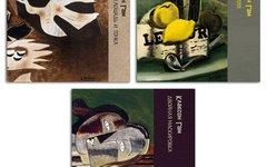 Клаксон Гам «Антология» (3 CD)