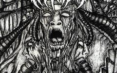 Epitaphy «Disastrous Grandeur 1993»