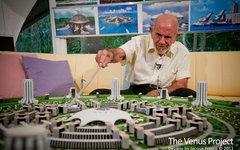 Жак Фреско и его проект Венера