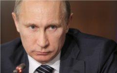 Владимир Путин. Фото © РИА Новости, Сергей Мамонтов