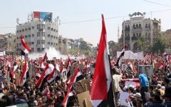 Участники акций протеста в Сирии © РИА «Новости», Павел Давыдов