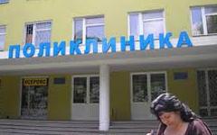 фото с сайта si34.ru