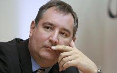 Дмитрий Рогозин © РИА Новости, Михаил Фомичев