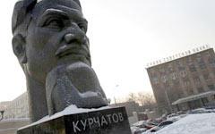 Курчатовский институт в Москве  © РИА Новости, Руслан Кривобок