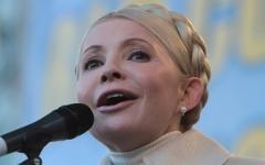 Юлия Тимошенко © РИА Новости