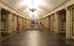 Станция «Павелецкая». Фото с сайта hotelslobby.com