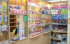 Аптека, фото с сайта feodosia.me