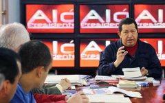 Уго Чавес © фото с сайта chavez.org.ve