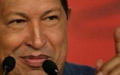 Уго Чавес. Фото с сайта elheraldo.hn