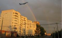 Домодедово. Фото с сайта vdomodedovo.info