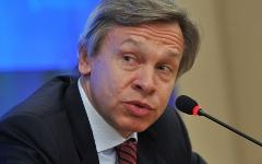 Алексей Пушков © РИА Новости, Артем Житенев