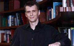Михаил Прохоров. Фото с сайта mdp2012.ru