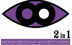 Фото с сайта 2inone.ru