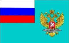 Флаг МИД РФ. Фото с сайта mid.ru