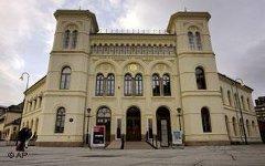 Здание Норвежского Нобелевского комитета. Фото с сайта dw.de