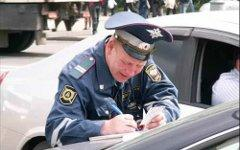 Штраф. Фото с сайта avtmkt.ru