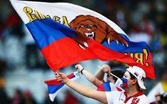 Российские болельщики. Фото с сайта simeona.livejournal.com