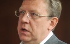 Алексей Кудрин © РИА Новости, Александр Уткин