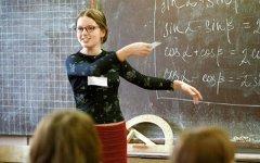 Школьный учитель. Фото с сайта profguide.ru