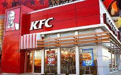 Ресторан быстрого питания KFC. Фото с сайта kfc.com