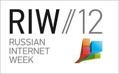 Фото с сайта russianinternetweek.ru