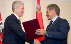 Сергей Собянин и Сергей Шойгу © РИА Новости, Евгений Самарин