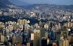 Каракас. Фото с сайта 25hour.ru