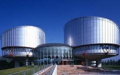 Страсбургский суд. Фото с сайта mentales.ru