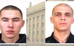 Сбежавшие преступники. Фото с сайта 34.mvd.ru