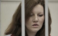 Екатерина Заул © РИА Новости, Андрей Стенин