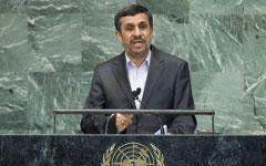 Махмуд Ахмадинеджад. Фото с сайта click2houston.com