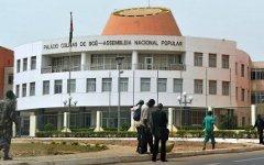 Здание правительства Гвинеи-Бисау. Фото с сайта presstv.ir