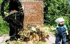 Памятник жертвам политических репрессий. Фото с сайа regionsamara.ru