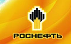 Логотип роснефти