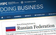 Скриншот с сайта doingbusiness.org