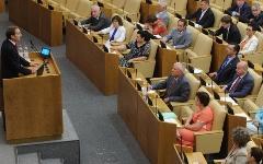 Заседание Госдумы РФ © РИА Новости, Владимир Федоренко