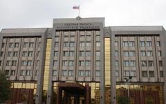 Здание Счетной палаты © KM.RU, Илья Шабардин
