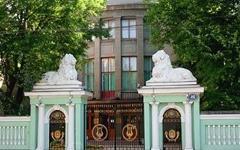 Центральный Дом ученых РАН. Фото с сайта cdu-art.ru