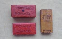 Тротиловые шашки. Фото с сайта russianarms.ru