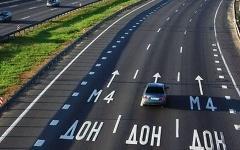 Трасса М-4 «Дон». Фото с сайта autonoyabrsk.ru