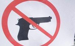 Фото с сайта saesrpg.net