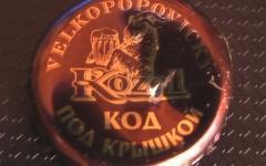 Фото с сайта anti-free.ru